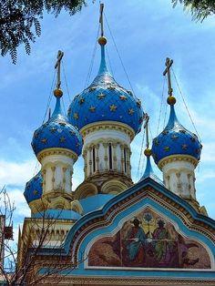 Catedral Ortodoxa Rusa de la Santísima Trinidad, Brasil 315, CABA