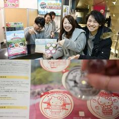 If you save more than can get a special gift. Saitama, Special Gifts, Transportation, Tokyo, Hello Kitty, Japanese, Train, Cool Stuff, Japanese Language