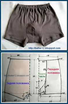 Super ideas for sewing patterns free men boxers Dress Sewing Patterns, Sewing Patterns Free, Sewing Tutorials, Clothing Patterns, Sewing Men, Sewing Pants, Sewing Clothes, Sewing Dolls, Men Clothes
