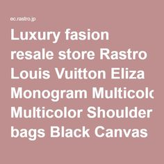 Luxury fasion resale store Rastro Louis Vuitton Eliza Monogram Multicolor Shoulder bags Black Canvas M40099