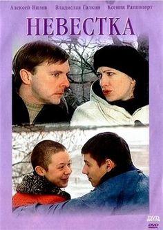 «Анекдоты Маменко Онлайн Смотреть» — 2011