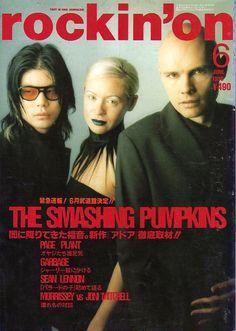 rockin'on 【1998年6月号】THE SMASHING PUMPKINS