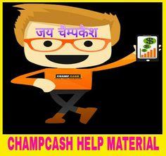 CHAMPCASH INFO: प्रश्न - Champcash में कैसे एक जानकारी को सभी ग्रु...