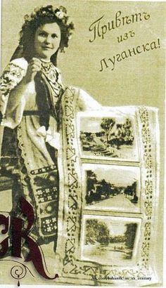 """""""@stariy_vuyko это семья Алчевских и работников на их заводе...+ открытки девушек Луганска в то же время.."""""""