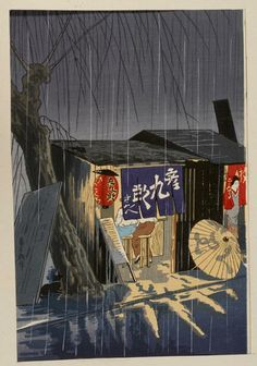 Tomikichiro Tokuriki's night street scene, Japan Japanese Art Prints, Japanese Artwork, Japanese Painting, Chinese Painting, Japon Illustration, Japanese Illustration, Botanical Illustration, Night Street, Japanese Woodcut