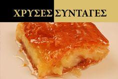 Cookbook Recipes, Cake Recipes, Dessert Recipes, Cooking Recipes, Desserts, Vegan Cake, Lasagna, Food Videos, Sandwiches