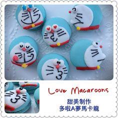 ⭐️Cute Macaron⭐️ by Love Macaroons  甜美瘋子 造型馬卡龍 多啦A夢 Doramon