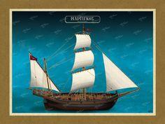 ΜΑΡΤΙΓΚΟΣ Όλες οι εικονογραφήσεις είναι από το βιβλίο της ΑΡΤΕΟΝ ΕΚΔΟΤΙΚΗΣ: Πειρατικά και κουρσάρικα σκαριά των θαλασσών μας. 18ος-19ος αιώνας. Ένα ταξίδι στον κόσμο των πειρατικών και κουρσάρικων σκαριών και στη ζωή των προγόνων μας. www.e-arteon.gr Sailing Ships, Boat, Dinghy, Boats, Sailboat, Tall Ships, Ship