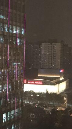 Beijing Educational Technology, Beijing, Skyscraper, Multi Story Building, Pictures, Skyscrapers, Photos, Photo Illustration, Resim