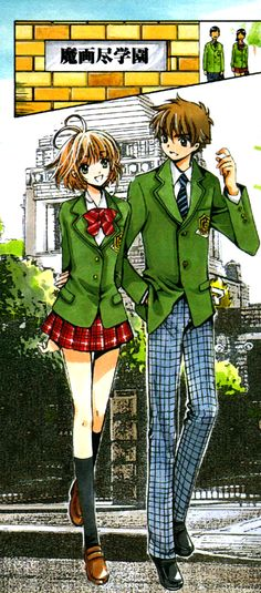 You had no idea how MUCH I wanted to see these two wandering around in CLAMP School Detectives.... NO IDEA