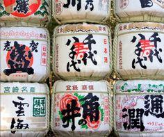Vivre le Japon (livre), le guide pratique - http://www.kanpai.fr/japon/vivre-le-japon-livre-guide-pratique-concours.html