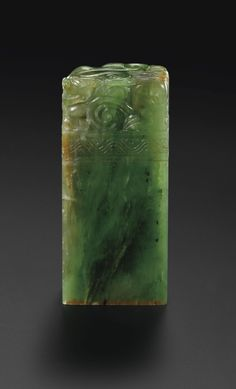 AN IMPORTANT IMPERIAL SPINACH-GREEN JADE 'SANXI TANG' SEAL QING DYNASTY, QIANLONG PERIOD.