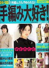 Foto: TRENDS COLLECTION PACE AUTUNM-WINTER 2004-2005 No.840