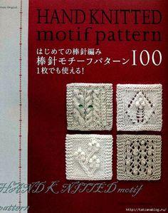 Asahi_Original_-_Hand_Knitted_Motif_Pattern.page01 copy (551x700, 416Kb)