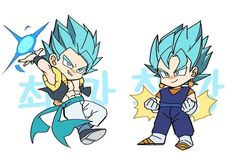 Check out our Dragon Ball products here at Rykamall now! Dragon Ball Z, Dragon Ball Image, Gogeta E Vegito, Chibi Goku, Ball Drawing, Disney Pixar, Spiderman, Cartoon Wallpaper, Animes Wallpapers