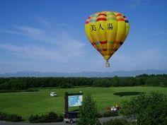 Hot air balloon ride in Hokkaido