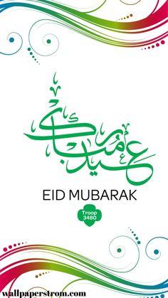 Eid Mubarak Wishes 2019 Images HD Pics Photo Gallery Download Free Eid Mubarak Gif, Eid Mubarak Wishes Images, Eid Mubarak Photo, Sister Wallpaper, Happy New Year Wallpaper, Happy Eid Ul Fitr, Eid Background, Eid Mubarak Wallpaper, Happy Birthday Sister