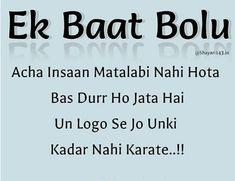 Alishna khan ♥♥right Dosti Quotes In Hindi, Love Quotes In Hindi, Sad Love Quotes, Truth Quotes, Romantic Quotes, Life Quotes, Secret Love Quotes, Love Husband Quotes, Zindagi Quotes