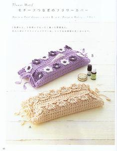 "Photo from album ""Asahi original. Fashionable Сrochet, on Yandex. Crochet Box, Crochet Clutch, Crochet Shoes, Cute Crochet, Crochet Flowers, Crochet Skirts, Lace Flowers, Crochet Cushion Pattern, Crochet Motif Patterns"