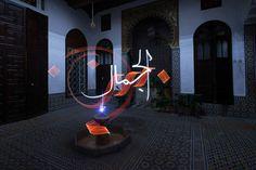 Light Calligraphy Around the World – Fubiz Media