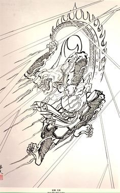 Japanese Oni (Demon's)