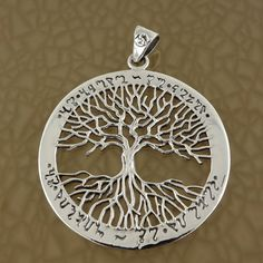 Sterling Silver Celtic Tree of Life Pendant Theban by deemoda