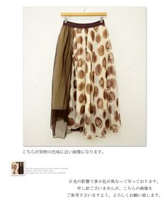 better look at the skirt.  Use scarves for similar look. Cawaii
