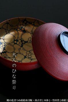 漆器・桃の花書つめ蒔絵糸目椀