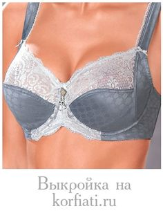 Women's bra / patterns instructions / lingerie
