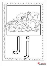 Imagini pentru litera b