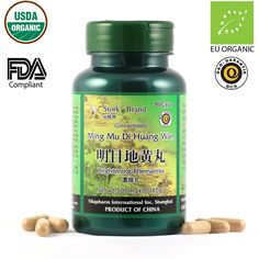 VitaPharm, Stork Brand: Brightening Rhemannia (Ming Mu Di Huang Wan), USDA ORGANIC Dietary Supplements, FDA Compliant, 100% ALL Natural Herbs, 90 Capsules, 500mg ** Learn more by visiting the image link.