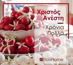 Χριστός Ανέστη! Χρόνια πολλά σε όλους!  Polihome. Μένουμε σπίτι.  #polihome #menoumespiti Cherry, Fruit, Greece, Christmas, Posts, Holidays, Food, Products, Greece Country