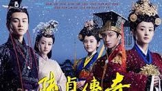 Image result for female prime minister chinese drama