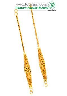 Check out the deal on Gold Ear Chain (Matilu) - 1 Pair at Totaram Jewelers: Buy Indian Gold jewelry & Diamond jewelry Diamond Jewelry, Gold Jewelry, Gold Necklace, Necklace Set, Gold Jewellery Design, Bridal Jewellery, Ear Chain, Chain Earrings, Gold Bangles