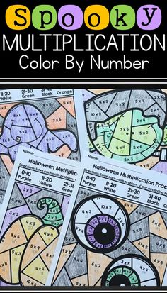 This resource is perfect for around Halloween. It is color by number Halloween multiplication fun! These are perfect for students to practice their multiplication facts during the Halloween season. Your students will love solving the multiplication problems and coloring the pictures.