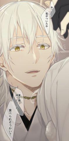 "I brought some medicine and food, can you eat some?"" AWWWWW SO CUTE! Hot Anime Boy, Anime Love, Anime Guys, Touken Ranbu, Samurai, Mutsunokami Yoshiyuki, Itsu, Boy Drawing, Shall We Date"