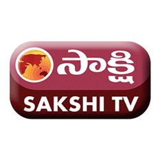 Sakshi Live News Online Telugu Desam Party, New Television, First Tv, News Channels, Live News, Live Tv, News Online, Movies, Films