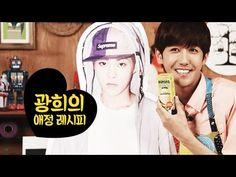 [Kwang-Hee's LOVE RECIPE] EXO!! Xiumin!! Special Banana Latte And Browni...