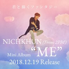 君と描くファンタジー。NICHKHUN (From 2PM) Mini Album『ME』12.19 Release Mini Albums, Kpop, Movies, Movie Posters, Film Poster, Films, Popcorn Posters, Film Books, Movie