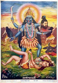 Shiva Art, Hindu Art, Mother Kali, Shiva Parvati Images, Kali Goddess, Shiva Wallpaper, Durga Maa, Lord Shiva, Female Art