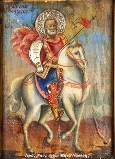 Byzantine Art, Art Icon, Orthodox Icons, Holy Spirit, Catholic, Saints, Religion, Princess Zelda, Painting