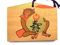 Japanese Wood Plaque Monkey and Lucky Stone by VintageFromJapan