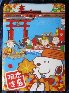 $19.99 with free shipping  Japanese Snoopy Peanuts Notebook Snoopy Visits Japan Bon Voyage Snoopy Hiroshima