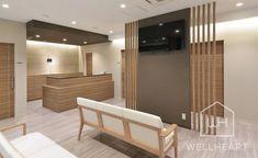 Pinterest @jannayi Clinic Design, Healthcare Design, Hospital Architecture, Interior Architecture, Nurses Station, Modern Interior, Interior Design, Pharmacy Design, Beauty Clinic