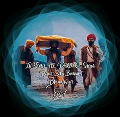 Sikh Quotes, Gurbani Quotes, Mommy Quotes, Punjabi Quotes, Guru Granth Sahib Quotes, Sri Guru Granth Sahib, I Love You God, Believe In God, Guru Nanak Pics