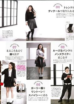 LA FARFA 2015 3月号 Chubby Fashion, Fat Fashion, Korea Fashion, Kpop Fashion, Diva Fashion, Japan Fashion, Plus Size Fashion, Asian Street Style, Mode Plus