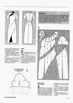 modelist kitapları: atele 2001 pattern - Best Sewing Tips Easy Sewing Patterns, Vintage Patterns, Sewing Tutorials, Clothing Patterns, Vintage Sewing, Techniques Couture, Sewing Techniques, Karneval Diy, Textile Manipulation