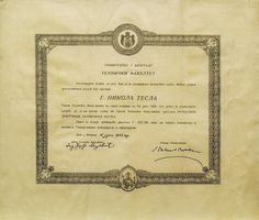 june 15th 1926 doctorate university belgrade tesla received a diploma of honorary doctorate