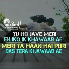 Best Love Proposal, Punjabi Captions, Proposal Videos, Heart Touching Lines, Punjabi Love Quotes, Love Shayri, Hindi Quotes, Qoutes, Romantic Status