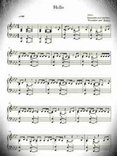Ноты Adele - Hello - Пианино.Соло Acoustic Guitar Chords, Guitar Chords Beginner, Guitar Chords For Songs, Guitar For Beginners, Music Lesson Plans, Music Lessons, Guitar Lessons, Gitarrenakkorde Songs, Kids Songs